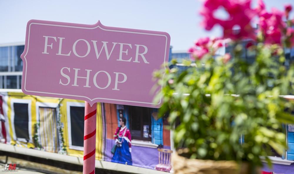 הרמת כוסית - עיצוב חנות פרחים