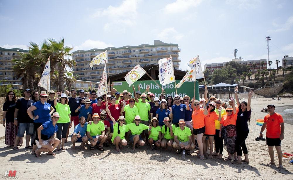 אירוע חוף- יווני- משחק