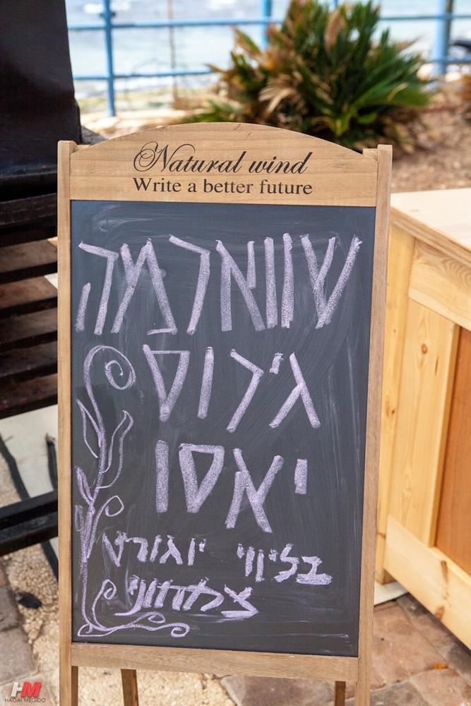 אירוע חוף- יווני - אוכל