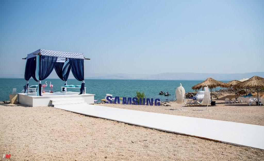 חוף יווני