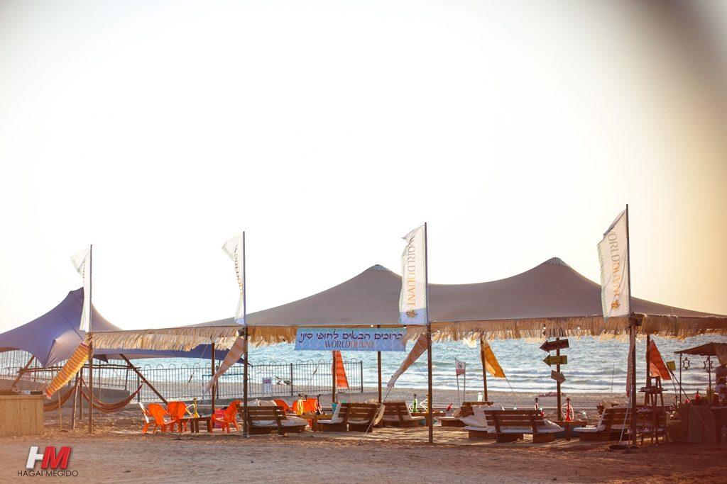 אוהל חופים