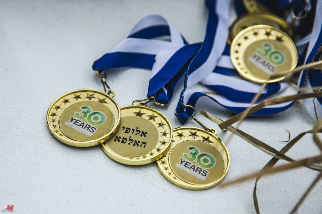 מדליות זכיה