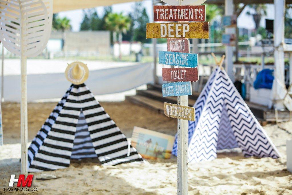 אירוע חוף דור