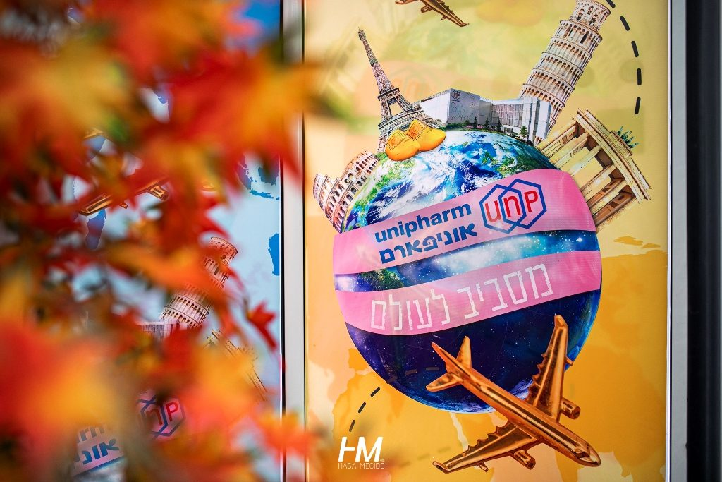 אוני פארם | אירוע עסקי חגי מגידו