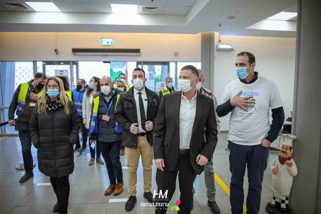 sodastrem מתחם חיסונים למשרדים