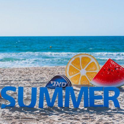 סאני | פותחים את הקיץ