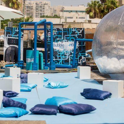 מפעל הבועות | שטראוס מים